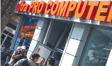 Falimentul Ultra Pro Computers, investigat de DIICOT.